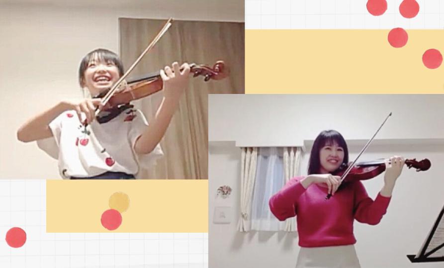 深澤ヴァイオリン教室 オンライン レッスン